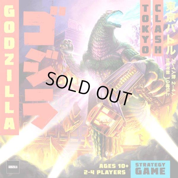 画像1: GODZILLA:Tokyo Clash 英語版 フルカラールール和訳&フルカラー和訳シール付き (1)